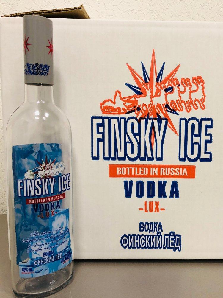 """Водочный комплект """"Finsky Ice"""" (сувенирная, выставочная продукция)"""