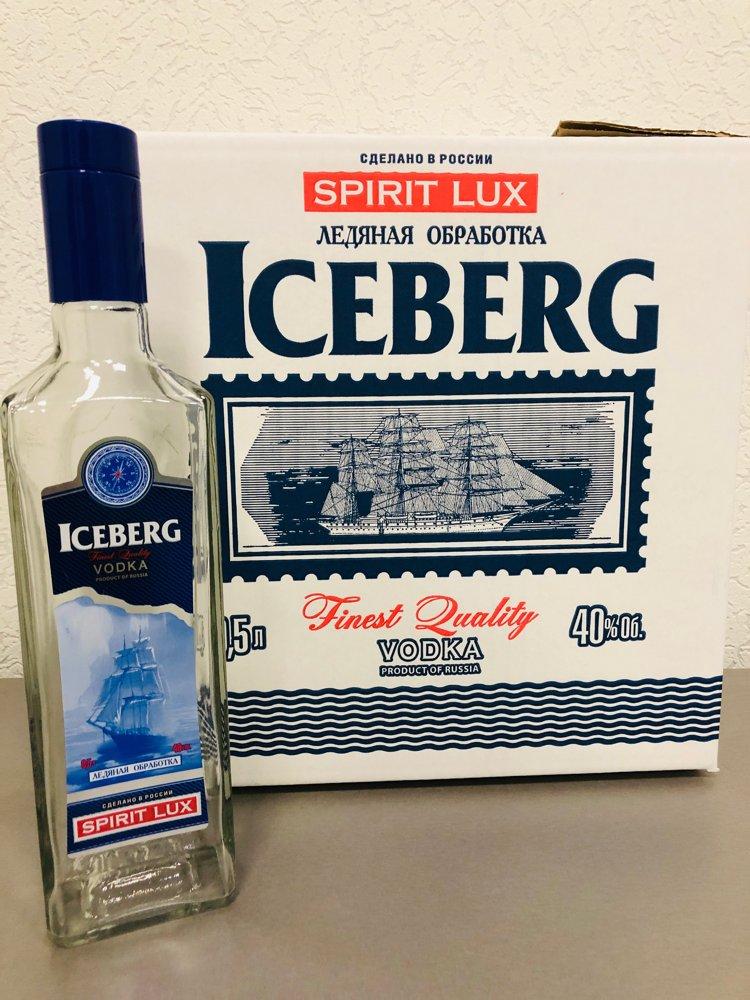"""Водочный комплект """"Iceberg"""" (сувенирная, выставочная продукция)"""