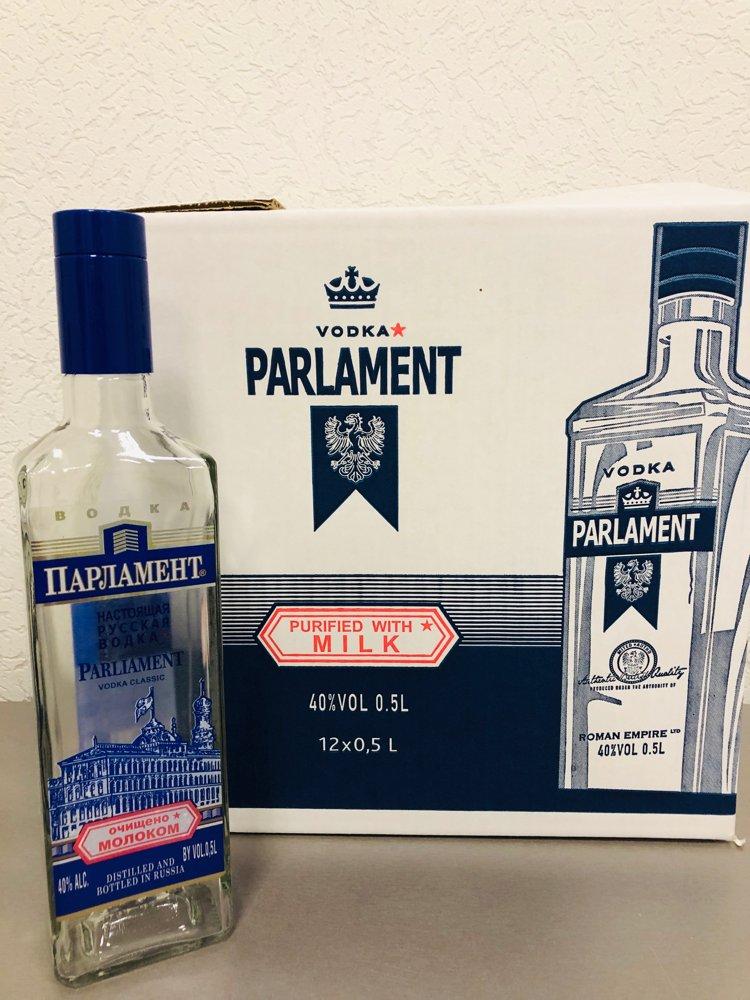 """Водочный комплект """"Parlament"""" (сувенирная, выставочная продукция)"""