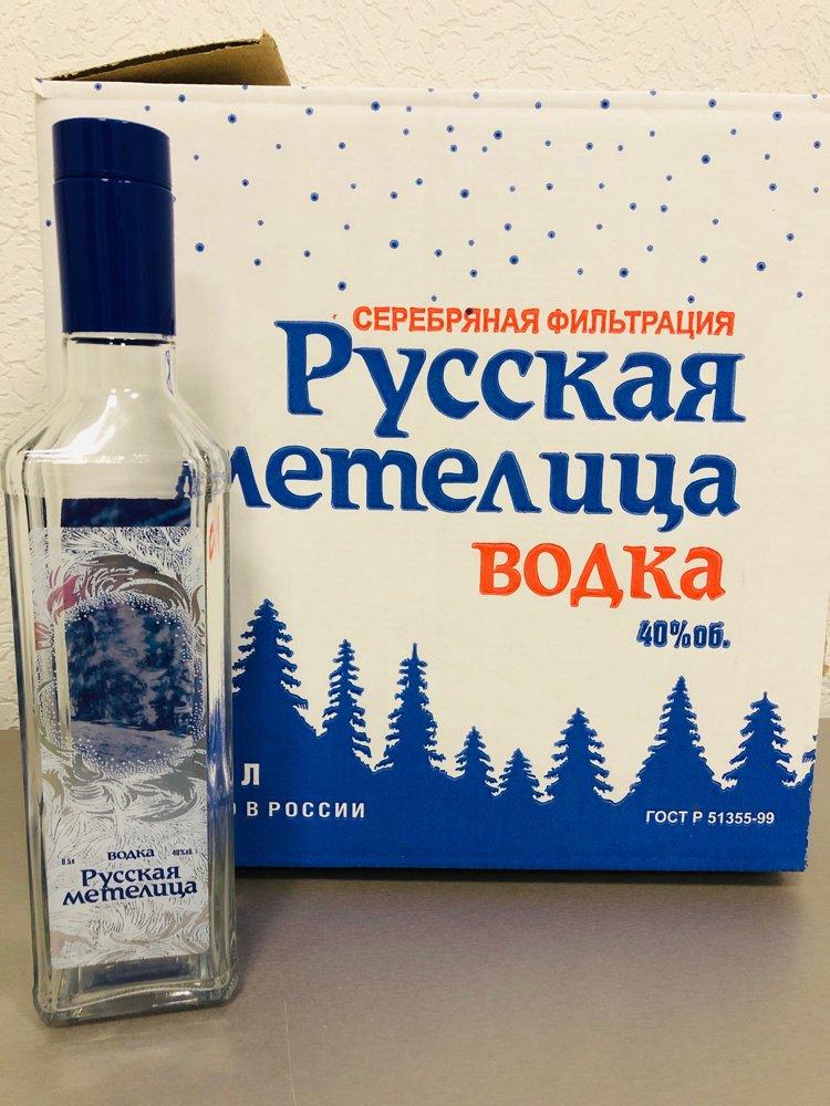 """Водочный набор """"Русская Метелица"""""""
