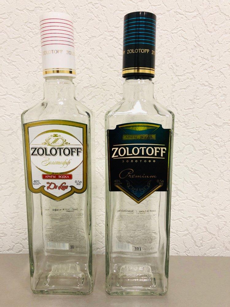 """Водочный комплект """"Zolotoff""""(штоф)"""