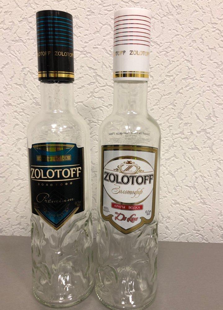 """Водочный комплект """"Zolotoff"""""""
